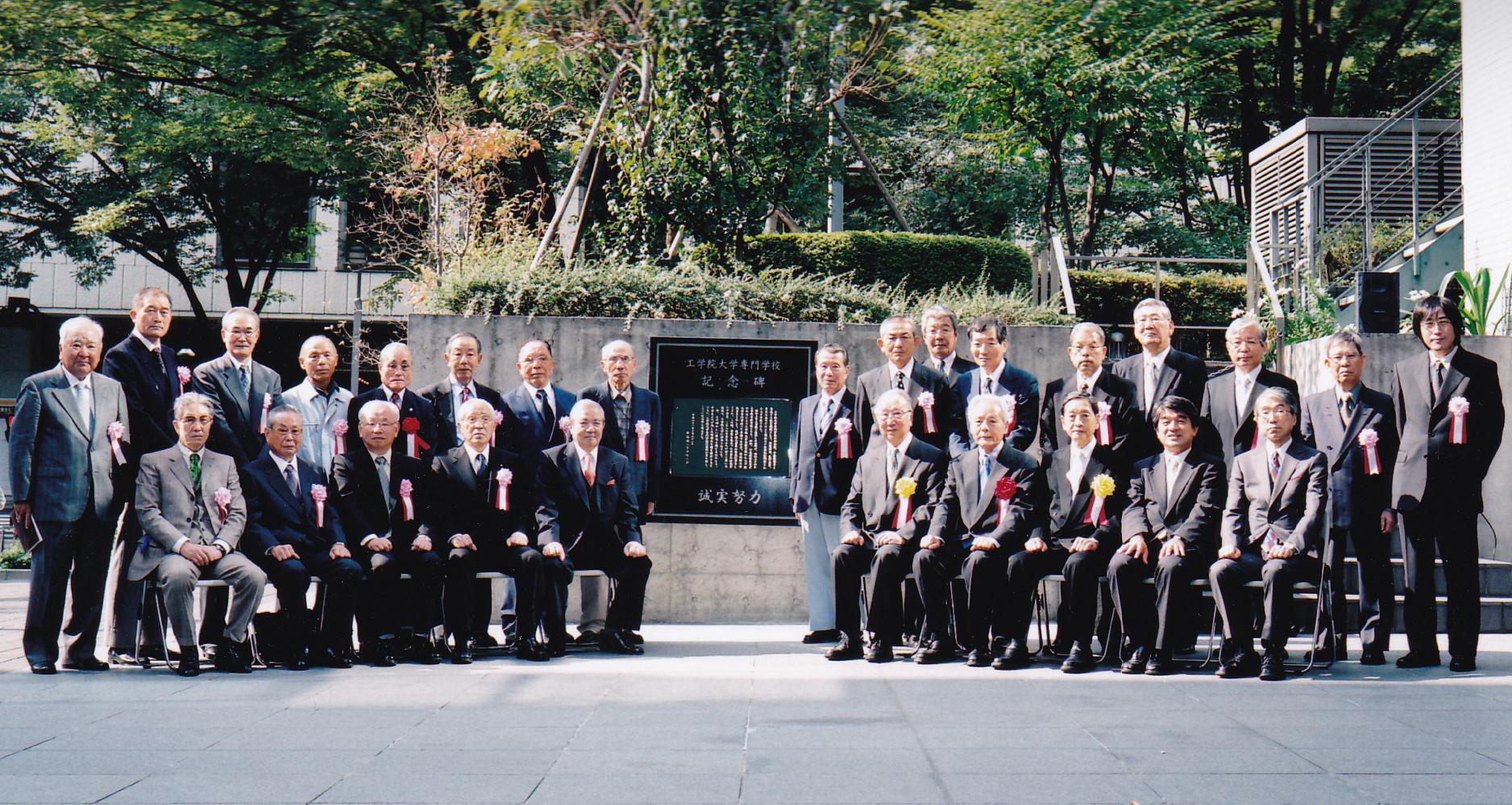 10月新宿キャンパス中層棟南側壁面に記念碑を建立